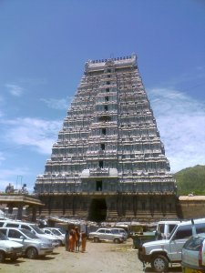 Tiruvannamalai Temple