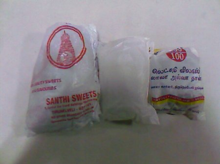 Halwa packets from Iruttu Kadai, Shanti Sweets and Lakshmi Vilas