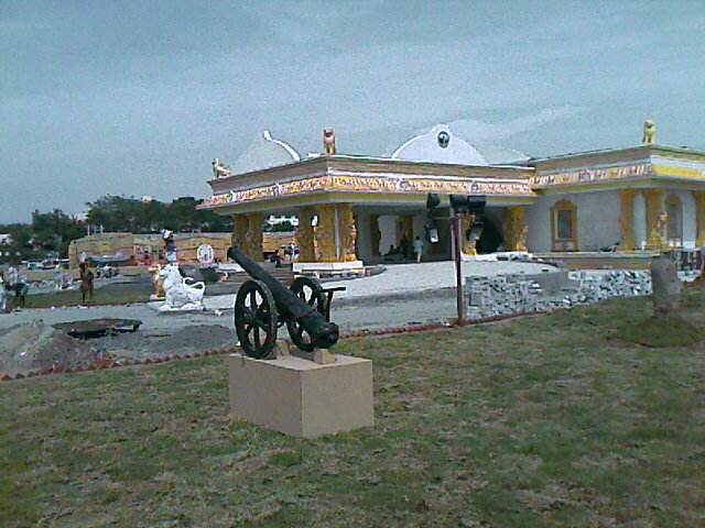 Museum view from outside the Tamizh Semmozhi Manadu Coimbatore