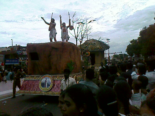 Iniyavai Narpadhu 8 - World Tamil Meet Coimbatore procession photos