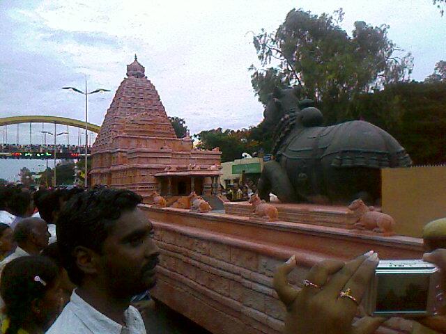 Iniyavai Narpadhu 41 - Semmozhi Manadu temple and nandhi statue